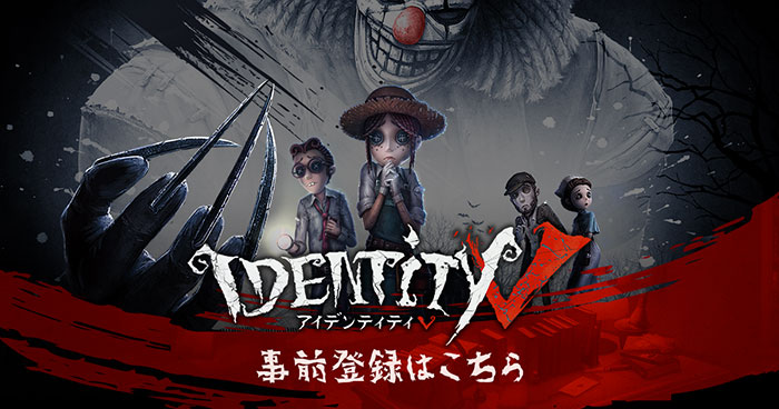 「identityV」の画像検索結果