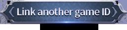 绑定其他游戏id